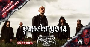 Panchrysia + Provectus live at Asgaard